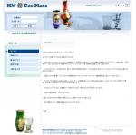 HM CzeGlass - tvorba www stránek, webdesign, internetové obchody